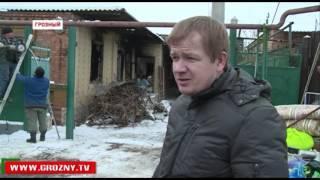Фонд Кадырова оказал помощь семье Хамидовых, пострадавших от страшного пожара
