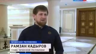 Рамзан Кадыров ответил Сашко Билому