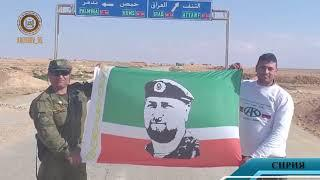 РОФ им  А Х Кадырова провел акцию, посвящённую 75 летию ссылки чеченского народа
