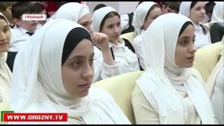 В Центре образования имени Ахмат-Хаджи Кадырова прошёл конкурс чтецов «Живая классика»