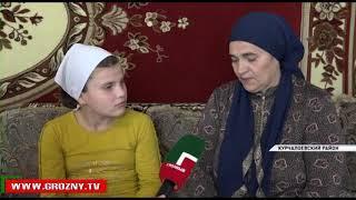 Фонд Кадырова продолжает оказывать помощь нуждающимся
