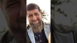 Рамзан Кадыров — Live