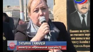 Мемориал памяти Ахмата Кадырова открыли в Дагестане