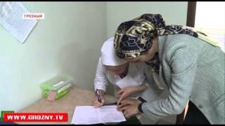 РОФ имени Ахмата-Хаджи Кадырова оказал помощь семье Хасиковых