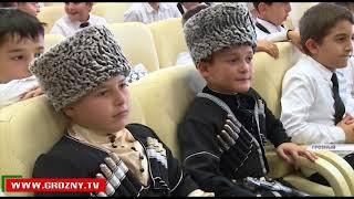 В Центре образования имени Ахмата-Хаджи Кадырова отметили День Чеченской женщины