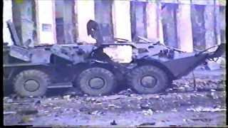 Грозный.01/1995.Война.Штурм города.(1)