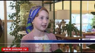 9 семей из Чечни получили финансовую помощь от Фонда Кадырова