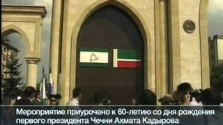 В Магасе открыли аллею им.А-Х.Кадырова