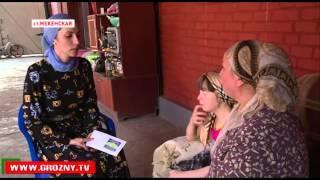 Фонд Кадырова оплатил лечение девочке с пороками сердца