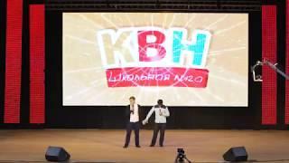 Школьная лига КВН Республики Дагестан  2018 ( Кубок чемпионов)