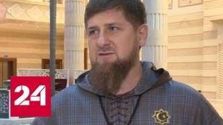 Рамзан Кадыров: антитеррористическая операция готовилась больше года