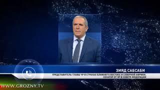 Фонд Кадырова вместе с МО РФ доставили первую гуманитарную помощь в Эс Сувайда