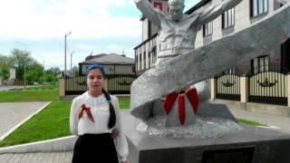 """Проект """"Памятники города Грозного, посвященные героям ВОВ.""""  2016 г."""