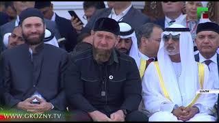 В Чечне открыли самую большую мечеть в Европе «Гордость мусульман»