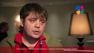 Токаев Адам Вахаевич - онкохирург, врач первой категории, главный онколог г.Грозный,