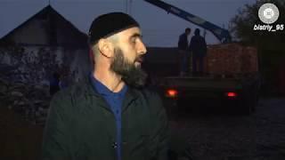 Материальная Помощь от РОФ им.Ахмата-Хаджи Кадырова семье из с.Дуба-Юрт 08 11 2017