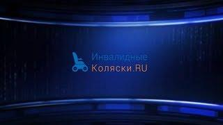 Обзор тест драйв проданной коляски в Чеченскую республику город Грозный