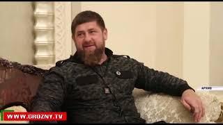 Рамзан Кадыров объявил 2018 год Годом инвестиций в Чеченской Республике