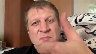 Емельяненко - Харитонов конфликт продолжается. Что скажет Кадыров?