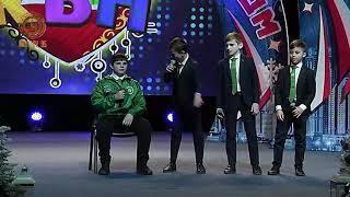 16-й Фестиваль КВН на Кубок им. Ахмат-Хаджи Кадырова
