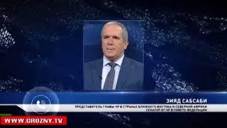 Фонд Кадырова начал гуманитарную акцию в сирийском Ярмуке