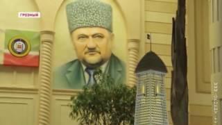 Рамзан Кадыров строит самое высокое здание в России 2015