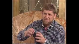 """""""Его Чечня"""", эксклюзивное интервью Рамзана Кадырова"""