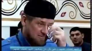 Рамзан Кадыров плачет