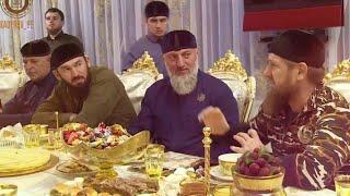 РАМЗАН КАДЫРОВ Ифтар у моей Дорогой МАМЫ, Аймани Несиевны.