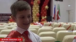 В Центре Образования имени Ахмата Хаджи Кадырова состоялся выпуск