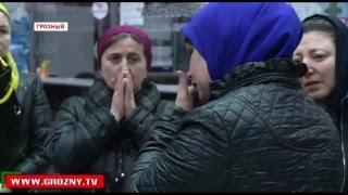 Региональный фонд имени Кадырова подарил жилье и оказал материальную помощь семье Марьям Ганчаевой