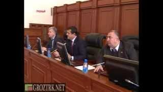 Состоялось 15 пленарное заседание Парламента Чеченской Республики