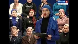 """Русские учителя в Чеченской Республике.""""Честное слово"""" 20.02.2014"""
