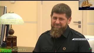 """Путин вызвал Рамзана Кадырова """"на ковёр"""""""
