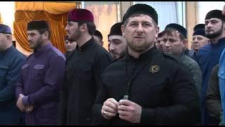 Рамзан Кадыров. Совершили большой зикр