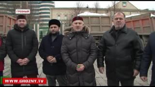 Фонд Кадырова провел благотворительную акцию, приуроченную ко Дню рождения Пророка Мухаммада