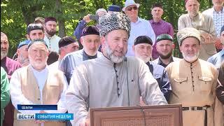 Вести Чеченской Республики  - События Недели 14.07.19