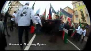День города Грозный — 5 октября