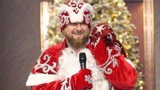 Новогоднее обращение Главы ЧР Р. А. Кадырова