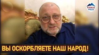 Министр Чечни попросил не оскорблят Рамзана Кадырова