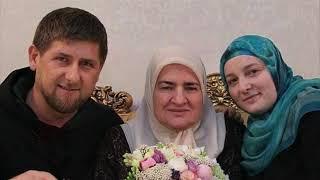 Рамзан Кадыров . Аймани Несиевна. Ахмат Хаджи. Мескеты. Семья Рамзана Кадырова.