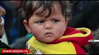 В Сирии продолжается гуманитарная акция Фонда Кадырова