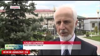 Чеченская Республика готовится отметить День мира
