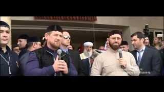 Открытие мечети имени Героя России Ахмат-Хаджи Кадырова в Абу-Гоше - Чечня