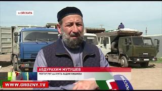 Пожертвования праздники от фонда имени Ахмата-Хаджи Кадырова уже стали традицией