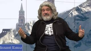 Кавказ завоевывает Москву