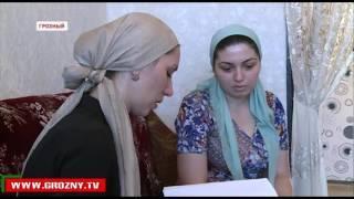 РОФ имени Ахмата-Хаджи Кадырова оказал материальную помощь двум семьям с тяжелобольными детьми