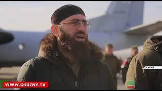 Фонд им. Ахмата-Хаджи Кадырова оказал помощь сотрудникам военной полиции, командированным в Сирию