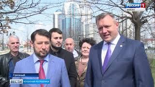 Вести Чеченской Республики 03.04.19
