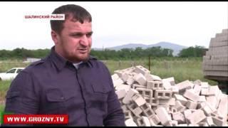 Для многодетной семьи из Шали Фонд имени Кадырова строит новый дом